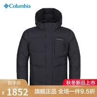 哥伦比亚户外男热能防水加厚800蓬鹅绒羽绒服PM5696