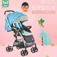 好孩子小龙哈彼系列  婴儿推车新生儿宝宝轻便折叠伞车可坐可躺高景观儿童手推车LC520 蓝色Lc520-T453