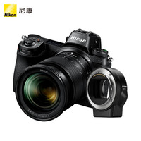 Nikon 尼康 Z6 全画幅 微单相机 + 24-70mm f/4 微单镜头+FTZ转接口 套机
