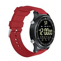 Newsmy 纽曼 EX28 智能运动手表 红色硅胶表带版