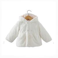 P'tit bisou 法国进口 婴幼女宝宝EMOUMOUTO外套 白色 3-12月