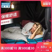 DECATHLON 迪卡侬 8242009 户外露营睡袋 20℃