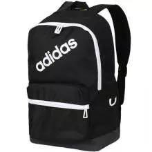 adidas 阿迪达斯 BP DAILY CF6858 双肩包 *2件