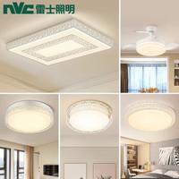 NVC 雷士照明 丝印 LED客厅灯 三室两厅灯具套装
