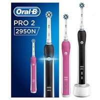 Oral-B 欧乐-B Pro 2 2950N 特别版 3D电动牙刷 2支装