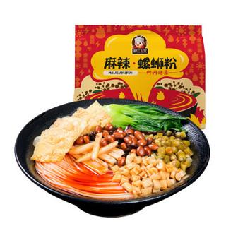 柳江人家 螺蛳粉 广西柳州特产 方便面粉速食米线 麻辣味330g *2件
