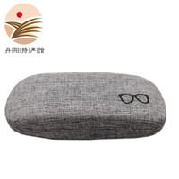 opeco 简约时尚仿麻灰眼镜盒附送眼镜护理4件套
