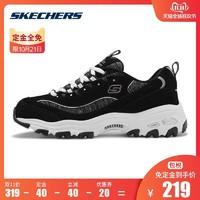 Skechers 斯凯奇 女厚底熊猫运动鞋11936 *2件
