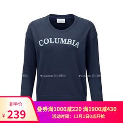 Columbia 哥伦比亚 PL2832女款热能保暖卫衣 *3件