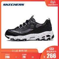 Skechers 斯凯奇 66666054 女款老爹鞋