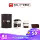 恒福 古玉瓷便携旅行茶具套装 89元包邮(需用券)