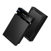绿联 硬盘盒3.5/2.5英寸通用usb3.0台式机笔记本电脑外置