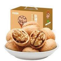 南稻北麦 新疆特产零食坚果 新疆核桃2.5kg/盒 *2件