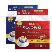日本进口UCC/悠诗诗挂耳黑咖啡滤挂式便携职人手冲非速溶7g*18袋