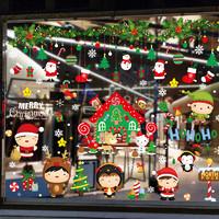 爱新奇 圣诞节装饰静电贴*3