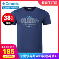 哥伦比亚户外男装速干衣透气排汗舒适圆领短袖T恤AE1295