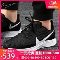 耐克男鞋2019夏季新款AIR ZOOM气垫鞋飞马运动鞋跑步鞋AQ2203-002