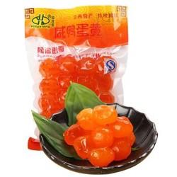 溢流香 冷冻大粒生咸鸭蛋黄20枚 240g/袋 烘焙食材 *16件+凑单品