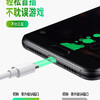 Type-c数据线适用华为mate9mate10数据线5A超级快充原装正品荣耀v10v20手机P9P10P20P30pro充电器线nova4小米