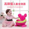 儿童马桶坐便器宝宝尿便盆座垫圈婴幼儿男女小孩子厕所座便器神器