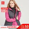 女装 高级轻型羽绒便携式印花背心 420290 优衣库UNIQLO
