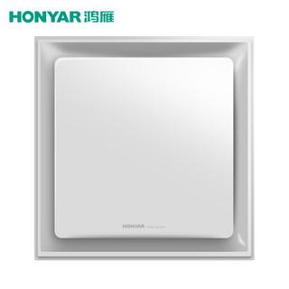 鸿雁(HONYAR)集成吊顶换气扇 超薄款 集成吊顶厨房卫生间油烟排风扇 大功率 白色ABS面板 *2件