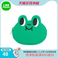 LINE FRIENDS 蛙里奥(脸型)零钱包可爱卡通动漫周边萌趣包包配饰