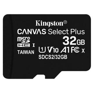 金士顿(Kingston)32GB TF(MicroSD)存储卡U1 C10 A1 V10 读速100MB/s 高品质拍摄