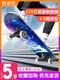 四轮滑板初学者成人男孩女生青少年划板成年儿童专业滑板车6-12岁 8.9元