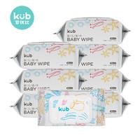 可优比(KUB) 婴儿手口专用湿巾新生儿宝宝湿纸巾带盖湿巾80抽*8包 *4件