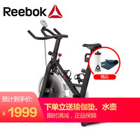 Reebok锐步动感单车 家用静音车阿迪达斯旗下品牌