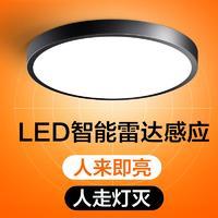 led感应吸顶灯声控楼道楼梯过道家用入户走廊智能雷达人体感应灯