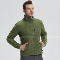 Columbia 哥伦比亚 PM4518 383 户外男款热能保暖抓绒衣