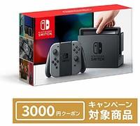 Nintendo 任天堂 Switch +在任天堂Eshop可使用的3000日元充值码