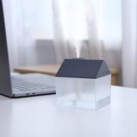 Ficarsi 斐佧思 三合一小房子USB加湿器