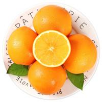 26度果园 恩施冰糖橙 1斤 *5件