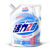 活力28 柔顺护理洗衣液 2kg *2件
