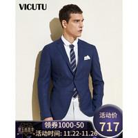威可多VICUTU男士单西服羊毛商务休闲修身西装外套男VRS88110538 深蓝 185/100A *3件