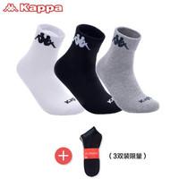 Kappa 卡帕 KP8W42 男士休闲运动袜 6双装