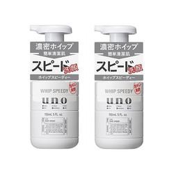 SHISEIDO 资生堂 UNO 男士泡沫快速洁面奶 150ml*2瓶