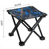 TAN XIAN ZHE 探险者 户外折叠椅便携式小板凳 *2件
