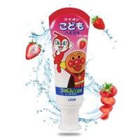 LION 狮王 儿童牙膏  草莓味  日本原装进口 *5件