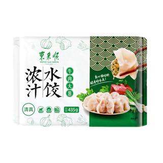 东来顺 牛肉大葱水饺 435g(24只装)