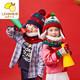 Lemonkid 柠檬宝宝 儿童帽子围巾手套三件套 79元包邮