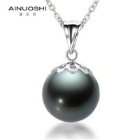 AINUOSHI 瑷乐诗 18K金 大溪地黑珍珠吊坠 细微瑕疵 10-11mm