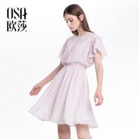 欧莎粉色条纹收腰韩版法式少女时尚连衣裙女夏2018港味气质裙 *2件