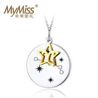 MyMiss 非常爱礼 925银镀铂金十二星座项链