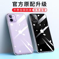 ESK 苹果11手机壳 iphone11保护套 防摔软硅胶全包外后壳超轻薄全透明TPU潮牌抖音同款孔位准确6.1英寸 JK793