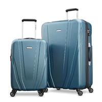 Samsonite 新秀丽 Valor 旅行箱套装 20寸+28寸