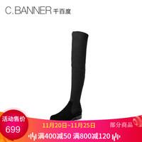 C.BANNER/千百度秋冬商场同款过膝长靴女靴弹力靴A8587288 黑色 35